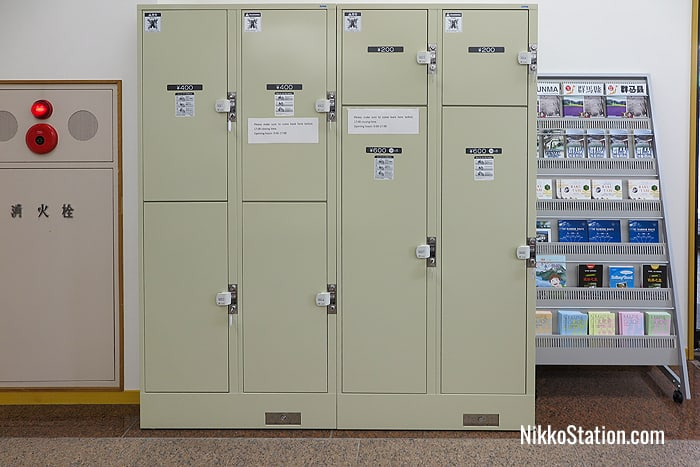 Coin lockers at the Natural Science Museum