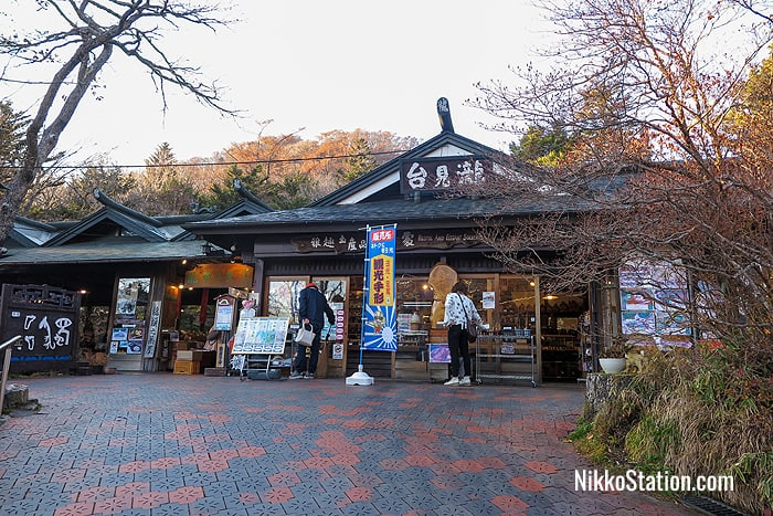 The entrance to the viewing platform, souvenir shop and tea house is a 1-minute walk from the Ryuzu-no-taki bus stop