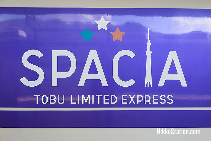 The Spacia logo includes an image of Tokyo Skytree