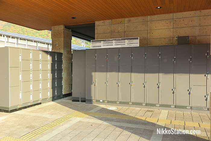 Lockers outside the north side of the station