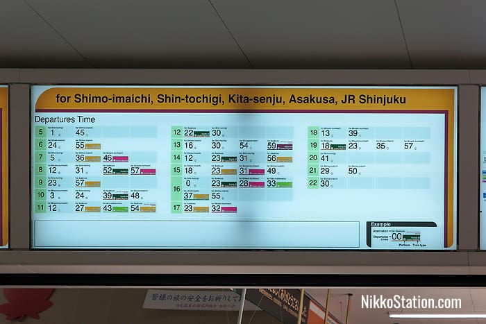 The display showing departures