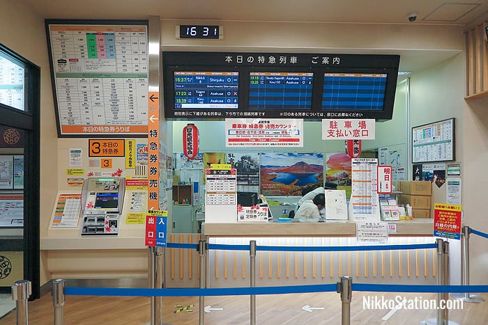 The limited express ticket counter