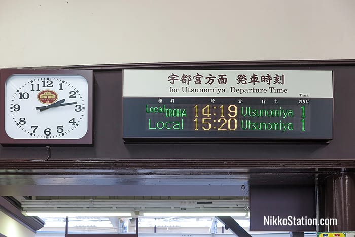 The departure sign above the ticket gates