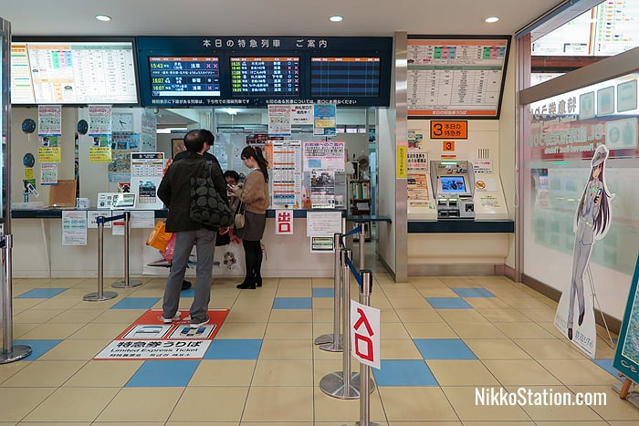 The ticket/information counter and ticket machine for limited express tickets