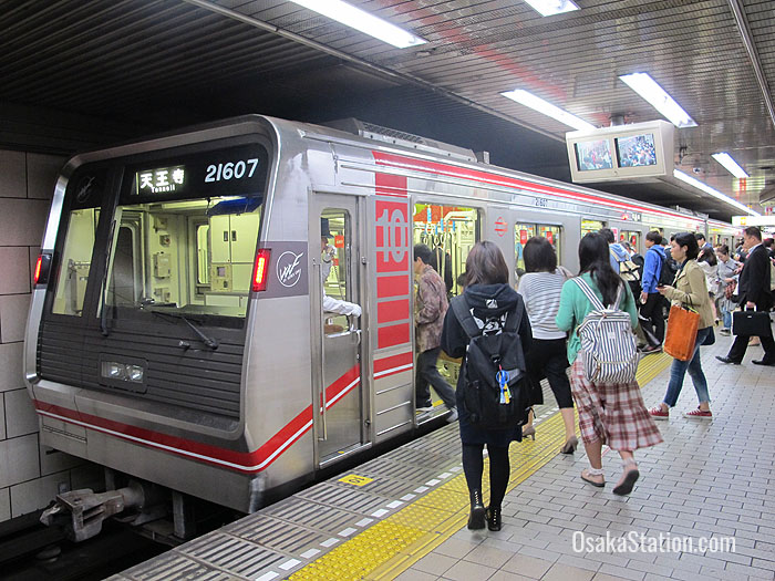 The Midosuji Subway Line Osaka Station