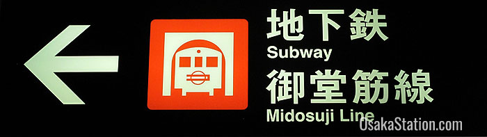 On Osaka subway signage and maps the Midosuji Line is color coded red