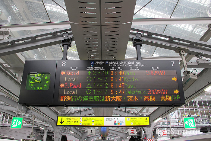 Information is given alternately in Japanese and English. Look for the Special Rapid for the fastest service
