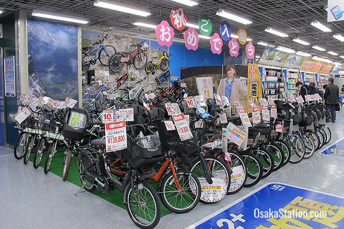 A bicycle display on the 1st floor