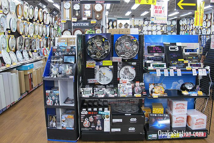 Star Wars themed clocks are currently very popular