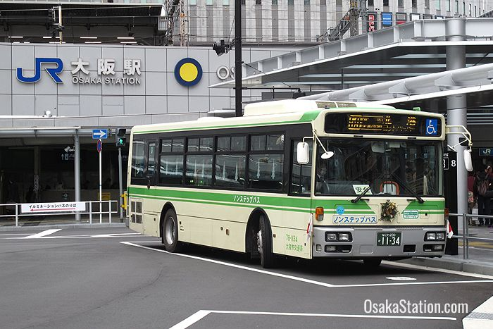 Osaka has a well-organized bus transportation system