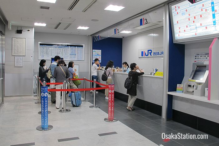 JR Expressway Bus Ticket Center