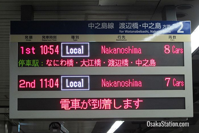 Platform departures are displayed in English as well as Japanese