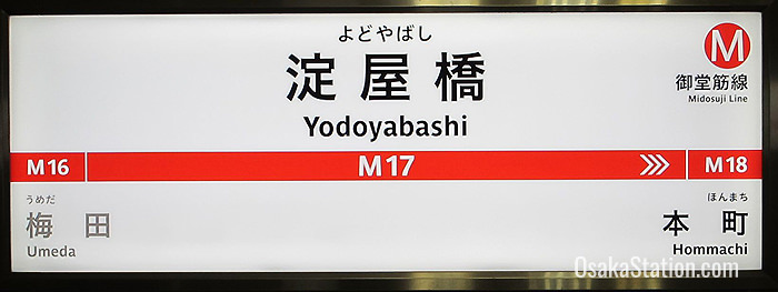 Yodoyabashi Station is just one stop away from Umeda on the Subway Midosuji Line