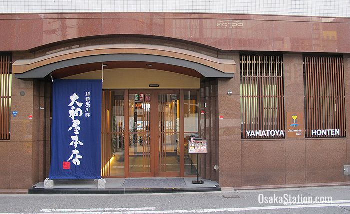 The entrance to Yamatoya Honten ryokan