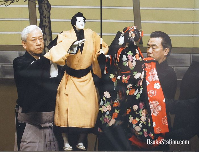 A Bunraku performance. Photograph from the National Bunraku Theater