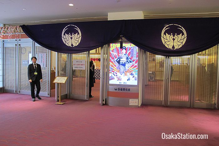 The entrance to Osaka Shin-Kabukiza on the 6th floor of the Yufura shopping complex