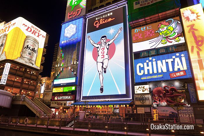 The Glico running man