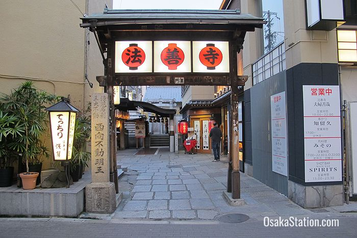 The entrance to Hozenji Temple is tucked away on a street running south from Dotonbori