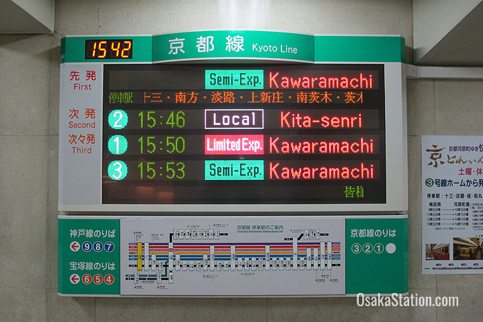 Boarding for the Kyoto Line is at Platforms 1, 2 and 3