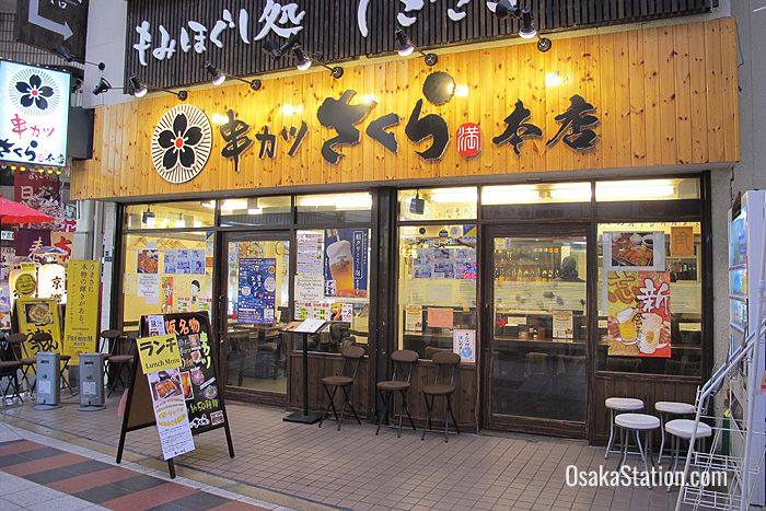 This kushikatsu or skewered kebabs restaurant is a good place to take a break. They have an English menu and vegetarian options too