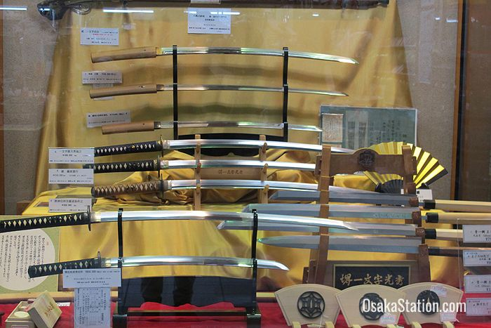 As if to emphasize the sharpness of their knives this shop also stocks samurai swords