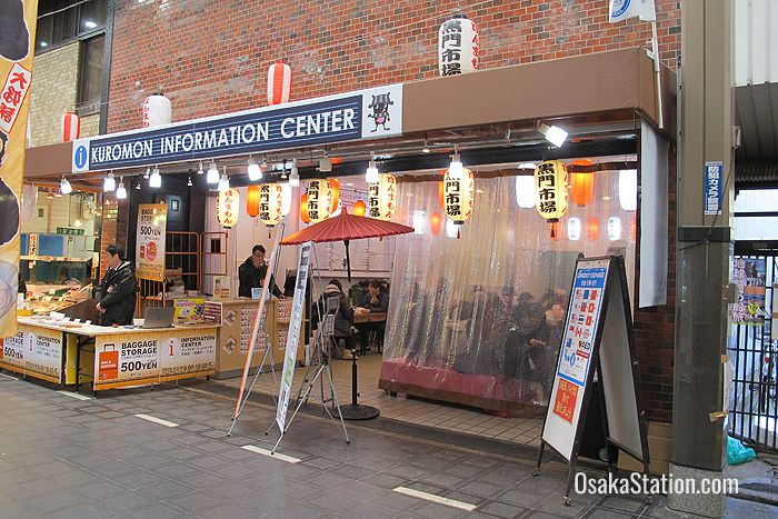 Kuromon Market Information Center
