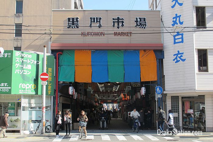 The market has several points of entry. This one is on the west side towards Namba