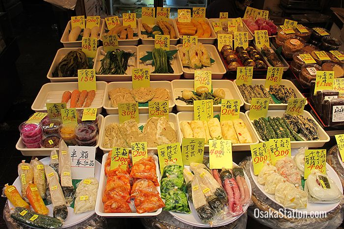 Colorful pickled vegetables