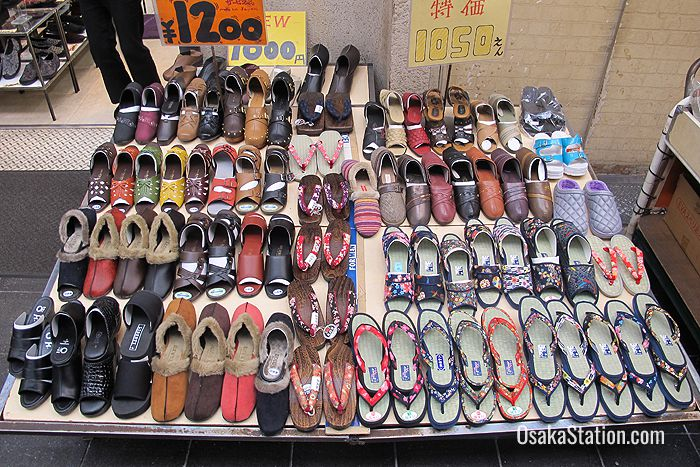 Looking for cheap slippers? The slippers with woven tatami soles on the lower right could make for unusual souvenirs