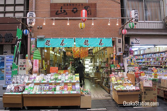 Yamaguchien is a specialty tea shop which has been in business since 1937. Why not pop in and try some tea flavored ice cream?