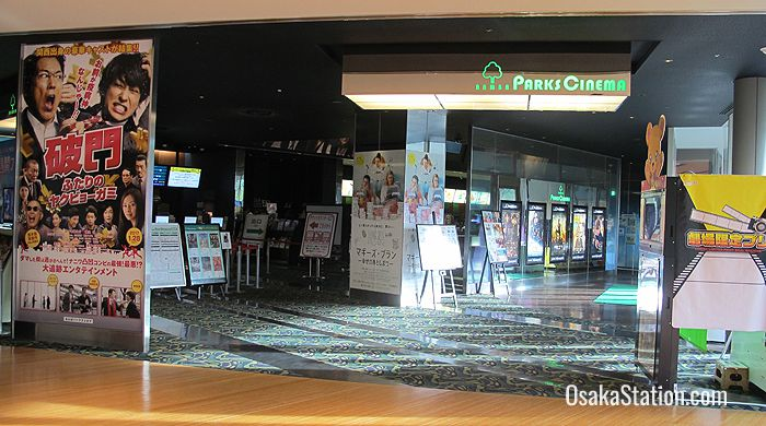 The Parks Cinema shows all the latest international and domestic popular movies