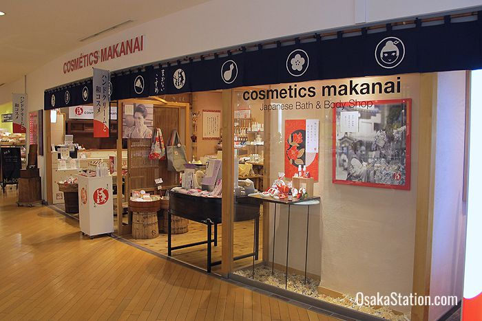 Makanai on the 5th floor is a local cosmetics brand specializing in hand cream, scrubs, moisturizers, and herbal bath soaks