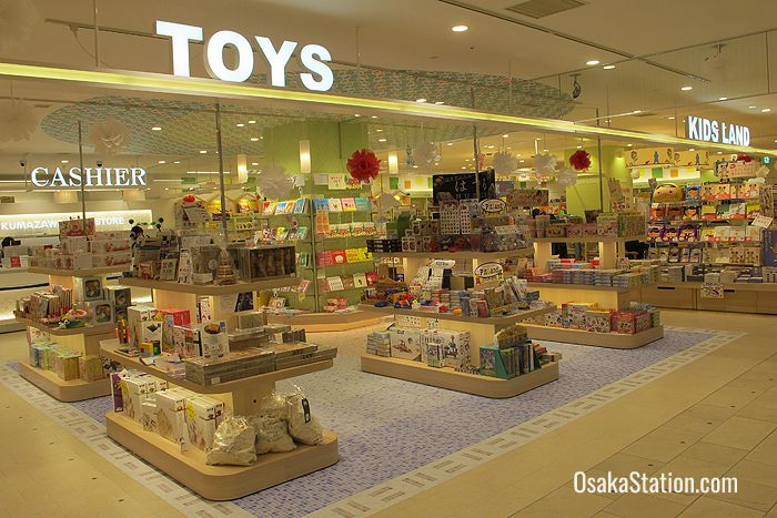 A 5th floor toy shop