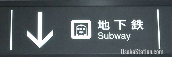 Follow the black subway signs