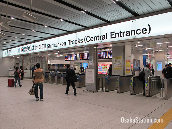 The main Central Entrance gates for the shinkansen lines