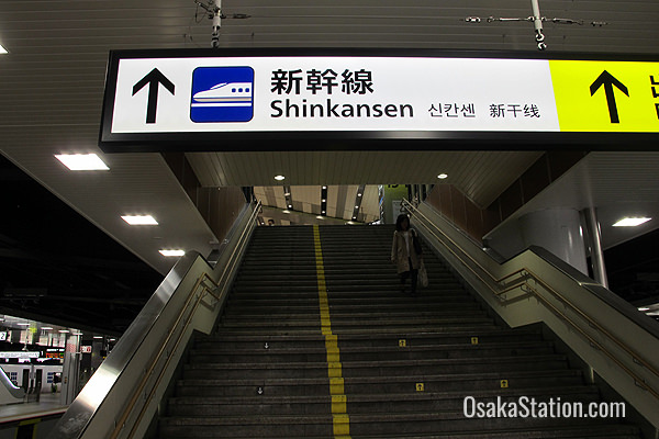 From regular train platforms go up to the 3rd floor