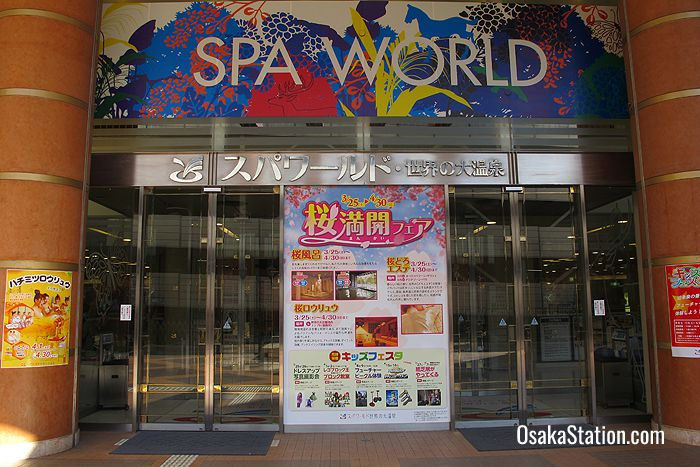 The entrance to Spa World is on the 2nd floor