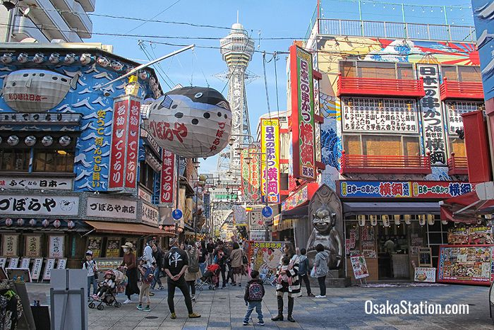 The classic view of Shinsekai with the Tsutenkaku Tower