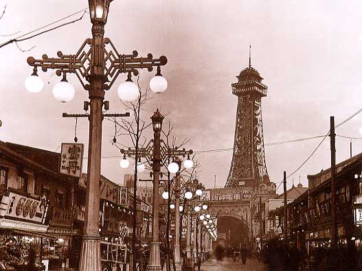 The original Shinsekai and Tsutenkaku Tower
