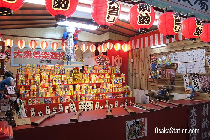 A shooting gallery on Janjan Yokocho