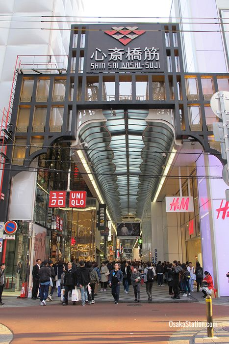 The northern entrance to Shinsaibashisuji shopping arcade on Nagahori Dori Street