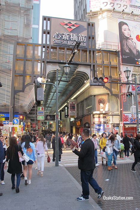 The Dotonbori entrance to Shinsaibashisuji
