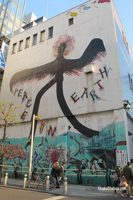 Peace on Earth is a famous piece of street art painted by Seitaro Kuroda in the 1980s