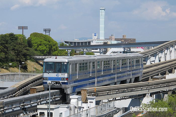 The Osaka Monorail