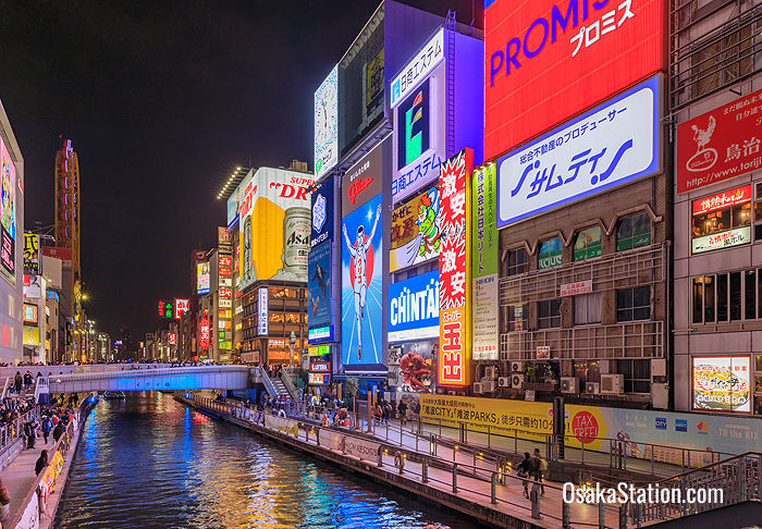The bright lights of Dotonbori are a short walk from the Namba stations