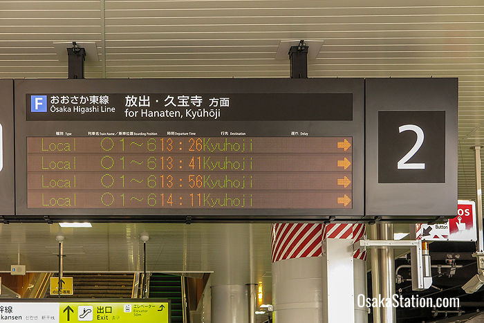 Departure information at Shin-Osaka Station