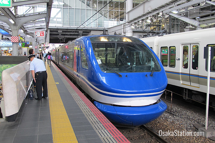 The Limited Express Super Hakuto at Osaka Station
