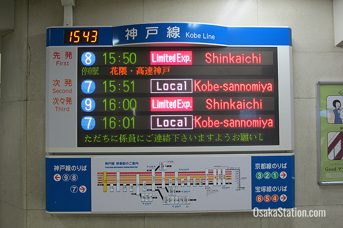 In Osaka-Umeda Station Kobe Line trains stop at platforms 7, 8 and 9