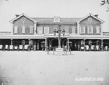 The First Osaka Station