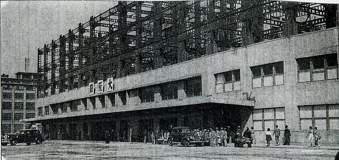 The station's appearance in 1940